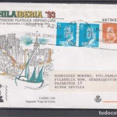 Sellos: ESPAÑA S.E.P. .20 CIRCULADO, II EXP. FIL. HISPANO-LUSA, CADIZ. REMITE ANFIL (PEQUEÑO CALLE MAYOR). Lote 132643162
