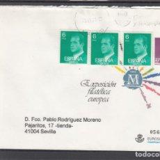 Sellos: ESPAÑA S.E.P. .17 CIRCULADO, EXP. FILATELICA EUROPEA, MADRID, . Lote 132643990