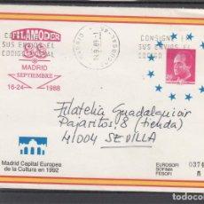 Sellos: ESPAÑA S.E.P. .11 CIRCULADO, EXP. FIL. FILAMODER, MADRID, REMITE SANTIAGO GILI. Lote 132644854