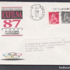 Sellos: ESPAÑA S.E.P. .10 CIRCULADO, EXP. FIL. NAC. EXFILNA 87, GERONA 87, REMITE APF (ENTRADA CALLE MAYOR). Lote 132645058