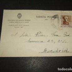 Sellos: CABEZA DEL BUEY BADAJOZ COLEGIO DE SANTA TERESA TARJETA POSTAL. Lote 132799306