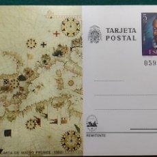 Sellos: TARJETA - ENTERO POSTAL. CARTA DE MATEO PRUNES, 1563. FNMT. 1980. . Lote 132950750