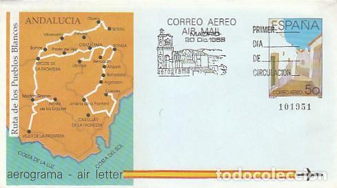 AEROGRAMA EDIFIL 213, RUTA DE LOS PUEBLOS BLANCOS, ANDALUCIA, RUTAS TURISTICAS ESPAÑOLAS, PRIMER DI (Sellos - España - Entero Postales)