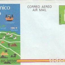 Selos: AEROGRAMA EDIFIL 212, PRERROMANICO ASTURIANO, RUTAS TURISTICAS ESPAÑOLAS ASTURIAS. Lote 191457097
