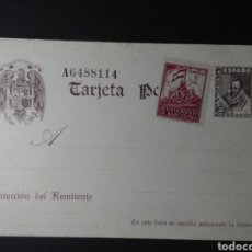 Sellos: TARJETA ENTERO POSTAL. EDIFIL 83. CON SOBRECARGA VIÑETA DE BARCELONA. NUEVA.. Lote 133451254