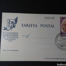 Sellos: TARJETA ENTERO POSTAL. EDIFIL 89. CONGRESO INTERNACIONAL DE FILATELIA. 1960. BARCELONA.. Lote 133451566