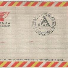 Francobolli: ESPAÑA SPAIN AEROGRAMA 30 PTS CON MAT SALON DEL AUTOMOVIL DE BARCELONA 1981. Lote 133624034