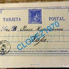 Sellos: 1878, MAGNIFICO ENTERO POSTAL , MATASELLO DE LOJA, GRANADA. Lote 135820510