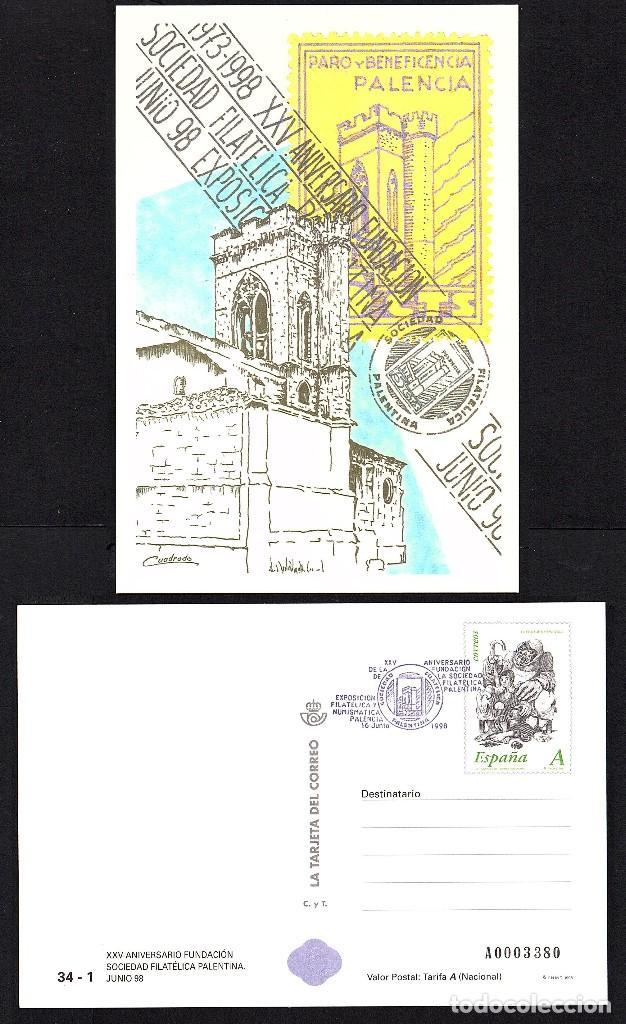 TARJETA ENTERO POSTAL XXV ANIV. FUNDACION SOCIEDAD FILATELICA PALENTINA (Sellos - España - Entero Postales)