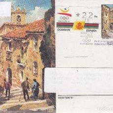 Sellos: ESPAÑA.- ENTERO POSTAL Nº 106 CON ETIQUETA KLUSSERDORF DE LA OLIMPIADA 1992. Lote 136624478