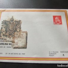Sellos: SOBRE ENTERO-POSTAL 13, EXFILNA 1989, CATALOGO 3,00 €. Lote 136628326