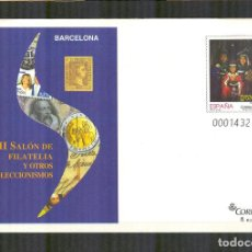 Sellos: SEP 103 ENTERO POSTAL SALON FILATELIA 2005 BARCELONA PERFECTO ESTADO. Lote 136864102