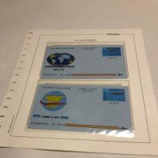 Sellos: AEROGRAMAS 1983 EDIFIL 205 Y 206. Lote 137842574
