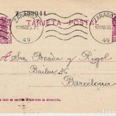 Sellos: ENTERO POSTAL DE IMPRESIÓN PARTICULAR - LAS NUEVAS SEDERIAS EN ZARAGOZA 1935. Lote 137904482