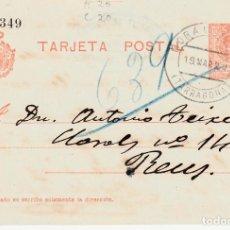Sellos: ENTERO POSTAL DE MORA LA NOVA -1920 - CON DESTINO REUS. Lote 137905438