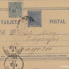 Sellos: ENTERO POSTAL .- ALFONSO XII AÑO 1875 Nº ED 8 - CIRCULADO MAT MADRID / ZARAGOZA . Lote 138704734