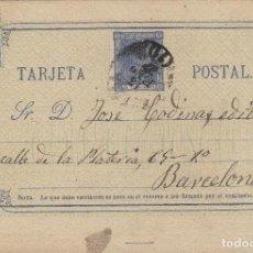 Sellos: ENTERO POSTAL .- ALFONSO XII AÑO 1875 Nº ED 8 - CIRCULADO CORREO INTERIOR BARCELONA. Lote 138705642