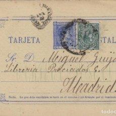 Sellos: ENTERO POSTAL .- ALFONSO XII AÑO 1875 Nº ED 8 - CIRCULADO PONTEVEDRA /MADRID FRANQUEO COMPLEMENTARIO. Lote 138706702