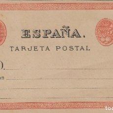 Sellos: TARJETA / ENTERO POSTAL .- ALFONSO XII AÑO 1875 Nº ED NE2 NO EXPEDIDAS . Lote 138818146