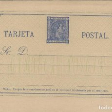 Sellos: TARJETA / ENTERO POSTAL .- ALFONSO XII AÑO 1875 Nº ED 8 TIPO I. Lote 138818658
