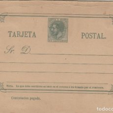 Sellos: TARJETA / ENTERO POSTAL .- ALFONSO XII AÑO 1882 Nº ED 12 VUELTA - . Lote 138820822