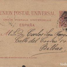 Sellos: ENTERO POSTAL-ALFONSO XIII PELÓN AÑO 1890 Nº ED 29 -CIRCULADO MADRID / BILBAO . Lote 138885766