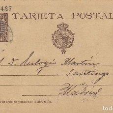 Sellos: ENTERO POSTAL-ALFONSO XIII CADETE AÑO 1901 Nº ED 37 MAT LA BAÑEZA - MARIANO SEOANEZ (LEÓN ) /MADRÍD . Lote 138888558