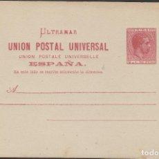 Sellos: CUBA - ENTERO POSTAL ED Nº 11 AÑO 1882 - ALFONSO XII . 2C. CARMÍN. Lote 139576298