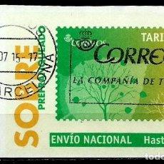 Stamps - ESPAÑA 2011- EDI SO37/39 (Sello recortado del Entero Postal: Motivos vegetales) usados - 139583625