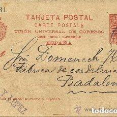 Sellos: ENTERO POSTAL - CORDELERÍA DOMÉNECH HNOS. - MOTGER Y LÓPEZ - Nº 2110431 - BARCELONA - 1903. Lote 139679526