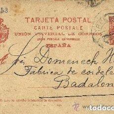 Sellos: ENTERO POSTAL - CORDELERÍA DOMÉNECH HNOS. - MOTGER Y LÓPEZ - Nº 2110431 - BARCELONA - 1903. Lote 139679622