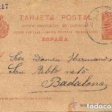 Sellos: ENTERO POSTAL - CORDELERÍA HNOS. DOMÉNECH - ANTONIO MARXUACH - MATARÓ - 1904. Lote 139680118