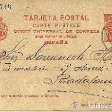 Sellos: ENTERO POSTAL - CORDELERÍA DOMÉNECH HNOS. - PEDRO BRUCART - BARCELONA - 1902. Lote 139680226