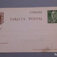 Sellos: ESPAÑA - 1962 - ENTERO POSTAL - EDIFIL 90 - MNH** - NUEVO - GENERAL FRANCO - VALOR CATALOGO 51€.. Lote 139884766