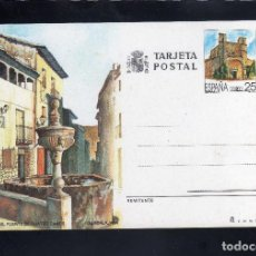 Stamps - España 1991 Entero Postal Edifil Nº 151 Guadalajara Nuevo*** - 140789146