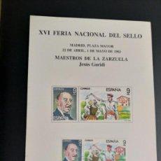 Sellos: XV FERIA NACIONAL SELLO. 1983. MAESTROS DE ZARZUELA: JESUS GURIDI. XVI FERIA NACIONAL SELLO. MUSICA. Lote 142767654