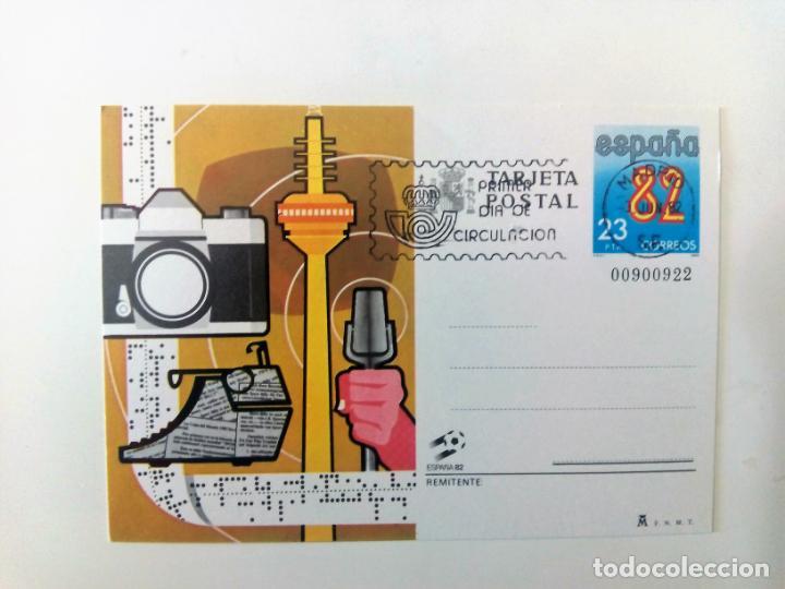 TARJETA ENTERO POSTAL CON SELLO IMPRESO PRIMER DIA CIRCULACION 3-6-82 ESPAÑA 82 Nº 00900922 (Sellos - España - Entero Postales)