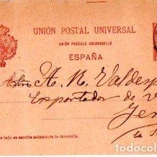 Sellos: ENTERO POSTAL ALFONSO XIII, MANUEL IBAÑEZ GUADALCANAL- JEREZ DE LA FRONTERA. 1900. Lote 142880002