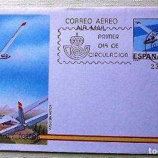 Sellos: ESPAÑA. AEROGRAMA 209 VELERO DE CLASE ÓPTIMA GROB. 1985. MATASELLO PRIMER DÍA. Lote 143700173