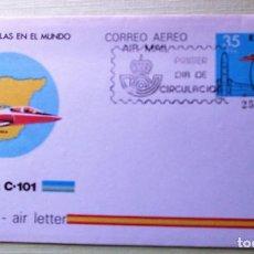 Sellos: ESPAÑA. AEROGRAMA 206 AVIÓN CASA C-101. 1983. MATASELLO PRIMER DÍA. Lote 143700237