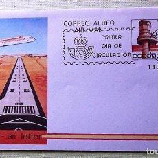 Sellos: ESPAÑA. AEROGRAMA 207 AEROPUERTO DE FORONDA (VITORIA). 1984. MATASELLO PRIMER DÍA. Lote 143700245