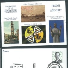 Timbres: ESPAÑA 2017 ENTERO POSTAL FESOFI CON PREFRANQUEO OFICIAL 100 AÑOS BARAKALDO C.F FUTBOL CLUB ED 122. Lote 145538697