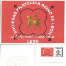Stamps - LEON ENTERO POSTAL TARIFA A SOCIEDAD FILATELICA REINO DE LEON - 146384134