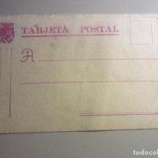 Sellos: TARJETA POSTAL CON ESCUDO FRANCO. Lote 146562918
