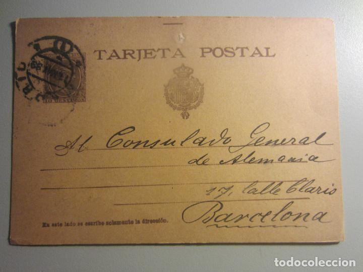 ENTERO POSTAL 36 MATASELLOS MADRID (Sellos - España - Entero Postales)
