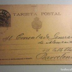 Sellos: ENTERO POSTAL 36 MATASELLOS MADRID. Lote 146563474