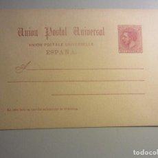 Selos: ENTERO POSTAL 15A. Lote 146563718