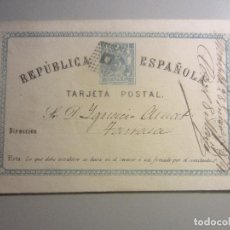 Sellos: ENTERO POSTAL 1 MATASELLOS TARRASA BARCELONA. Lote 146564778