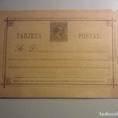 Sellos: ENTERO POSTAL 19. Lote 146565358