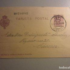 Sellos: ENTERO POSTAL 57 MATASELLOS ZARAGOZA. Lote 146566450